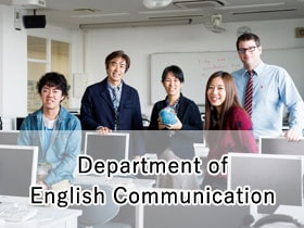 DEPARTMENT OF ENGLISH COMMUNICATION