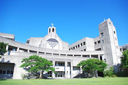 OKINAWA CHRISTIAN UNIVERSITY