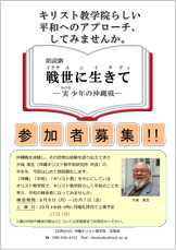 20160713_roudokugeki