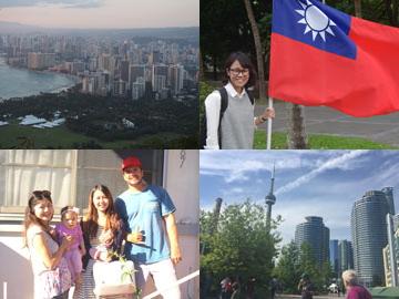 ワクワクする海外留学