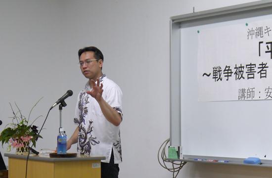 安海和宣氏(ビサイドチャーチ東京牧師、特定秘密保護法に反対する牧師の会共同代表)