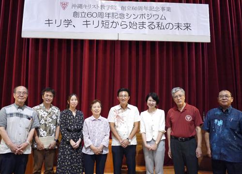 20181016_symposium_orei03