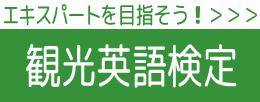 41_shikaku05