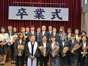 9月:秋季卒業式