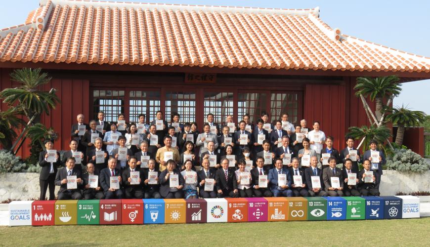 20200331_SDGs02