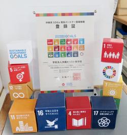 20200331_SDGs05